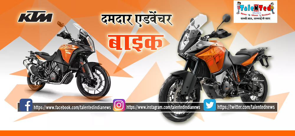 KTM 390 Adventure First Ride Review, Price, Images, Colours, Mileage, Feature