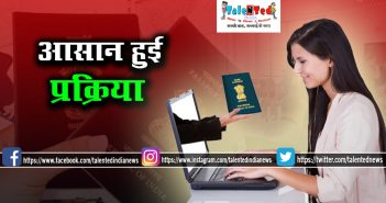 How To Get Passport In Week | Pasport Will Make Only One Week | Aadhaar Card