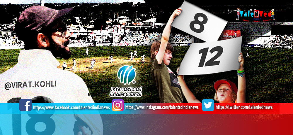 ICC New Rules 2019 Before World Test Championship | #CricketNotAsYouKnowIt