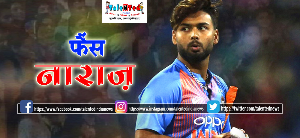 BCCI Explains Why Rishabh Pant Is Not Selected For World Cup 2019
