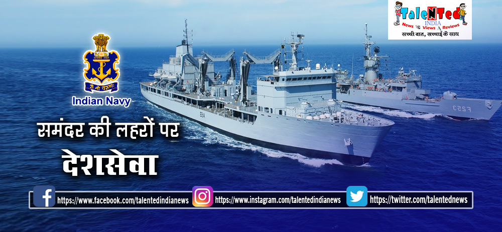 Indian Navy Chargeman Recruitment 2019 Official Notification On 172 Post | Jobs