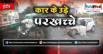 Car Caught Sudden Fire Outside MY Hospital | Latest Indore Crime News In Hindi