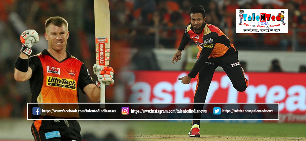 Players Have Started Making Distance From IPL 2019