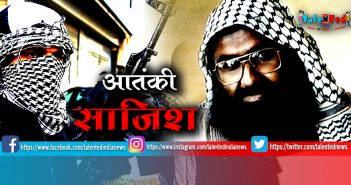 Jaish-e-Mohammad Terror Attack Between 5 To 9 April In Jammu And Kashmir