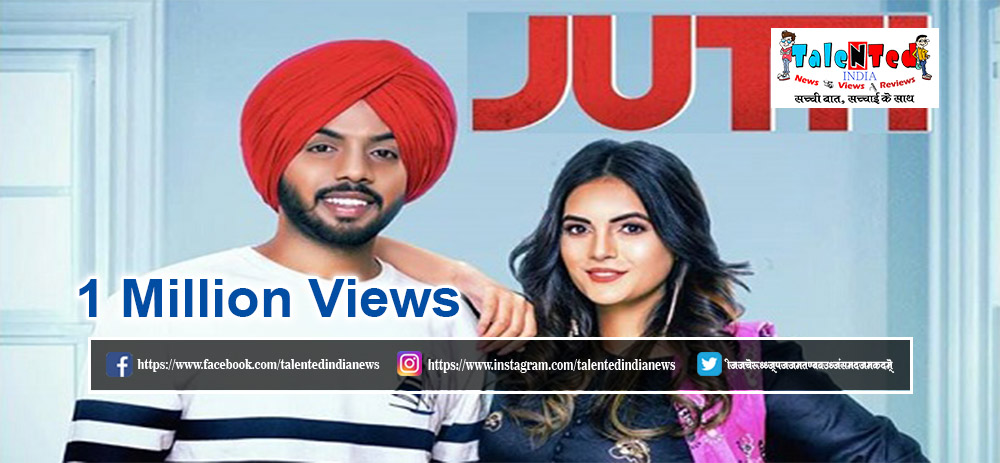 Download Full Latest Punjabi Song Jutti
