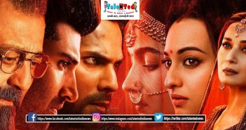 Kalank Box Office Collection Day 7 | Download Full HD Kalank Movie In Hindi Free