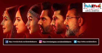 Kalank Box Office Collection Day 1 | Download Full HD Kalank Movie In Hindi Free