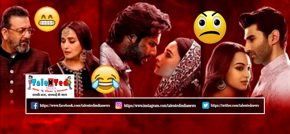 Kalank Movie Public Review | Downloa Full HD Kalank Movie Trailer And Song Free