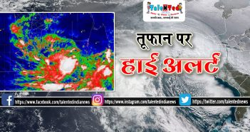 Indian Navy Assumed High Degree Readiness As Fani Intensifies Into Serve Cyclonic