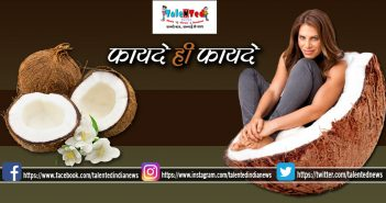Amazing Health Benefits Of Coconut   benefits Of Coconut Oil On Skin   Pure Oil