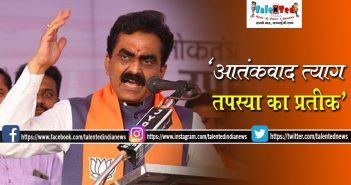 BJP Minister Rakesh Singh Said About Terrorism | MP Politics News In Hindi