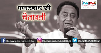 Kamal Nath Warns BJP Will Not Try To Throw Congress Government