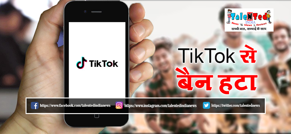 Madras High Court Lifts Tik Tok Ban With Conditions Warns Against Obscene Video