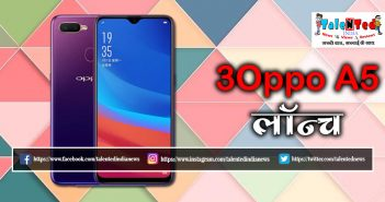 OPPO A5 Price in India, Unboxing Video, Review, Images, Specification, Colour