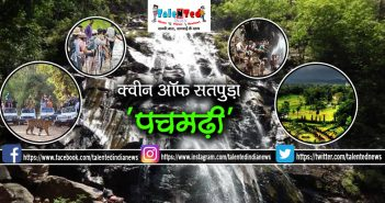 Pachmarhi Tourism | Pachmarhi Hill Station | BEST Places To Visit In Pachmarhi