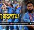 Rishabh Pant Named Standbys For World Cup 2019