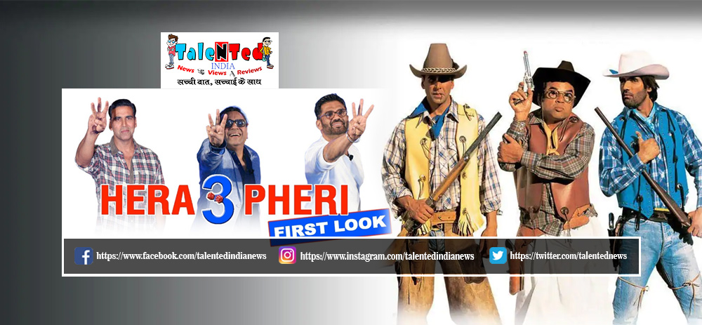 Download Full HD Hera Pheri 3 Movie First Look | Akshay Kumar | Sunil Shetty