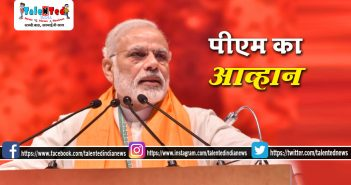 PM Narendra Modi Says People Asks What I Changed In Kashi | Modi Nomination