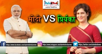 Priyanka Gandhi Will Not Contest From Varansi | Lok Sabha Election 2019 Updates
