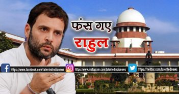 Top Court Issued Notice Against Rahul Gandhi For Comments On Rafale