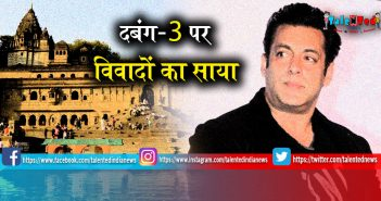 Placing Pledge On Shivling | Dabangg 3 Shooting in Maheshwar | Salman Khan