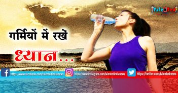 Prevent Dehydration Tips   How To Cure Dehydration   Dehydration Causes