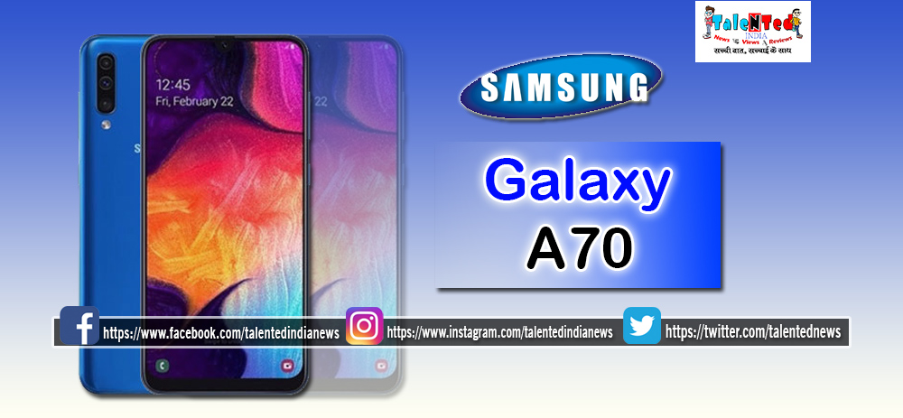 Samsung Galaxy A70 Unboxing In India, India Price, Review, Specification, Feature