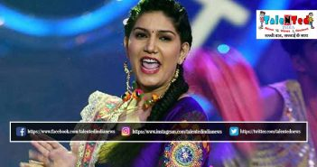 Sapna Choudhary Dance On Jalebi Song