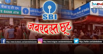 10 Things To Know About SBI Home Loan After Interest Rate Cut | Banking Loan