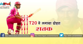 Shivnarine Chanderpaul Hits Double Century In Local T20 Match   Cricket live News