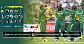 South Africa Announce World Cup 2019 Team