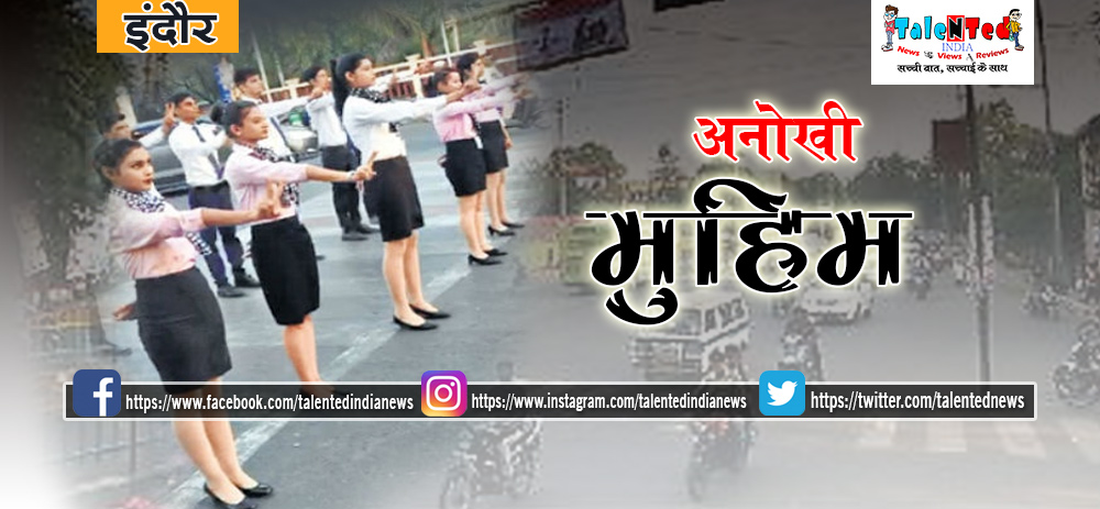Air Hostess Training Institute Students Explained Traffic Rules For Safe