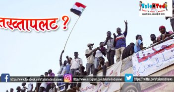 Sudanese Army Reportedly Removed President Omar Bashir From All Post