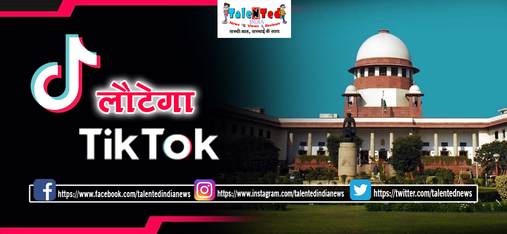 Madras High Court Directs Decision On April 24 On Tik Tok Ban Petition | Status