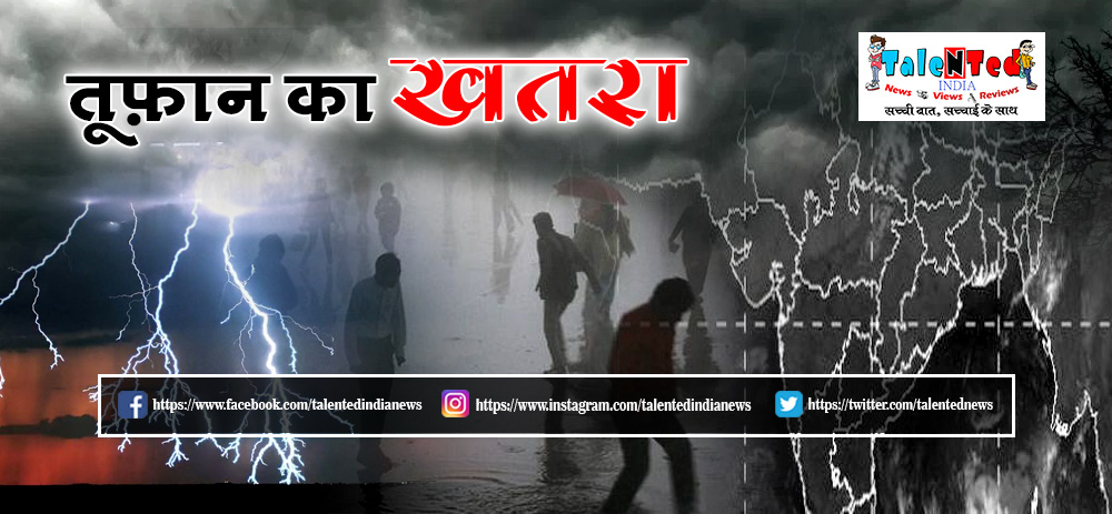 Natural World Disasters 2019 List   list of recent natural disasters 2019 in india