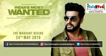 Download Full HD India's Most Wanted Movie Teaser Poster | Arjun Kapoor Movie