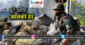 Two Terrorists Killed In Anantnag Encounter | Jammu And Kashmir News In Hindi