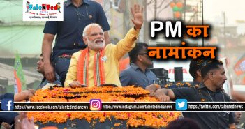 PM Modi 25 April Road Show In Varanasi Nomination Will 26 April | Election 2019
