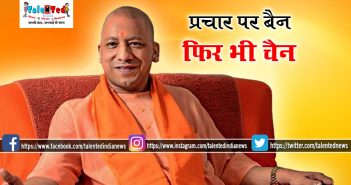 UP CM Yogi Adityanath to visit Hanuman Setu Temple In Lucknow After Ban
