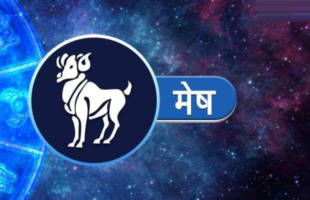 Horoscope Today 9 May 2019