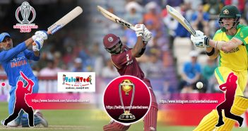 World Cup 2019 Warm Up 6 Century   2019 Cricket World Cup Match Live