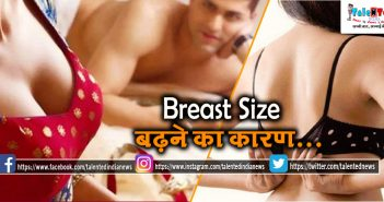 Women Breasts Size Increase