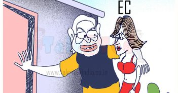 Today Cartoon On PM Narendra Modi Code Of Conduction Violation