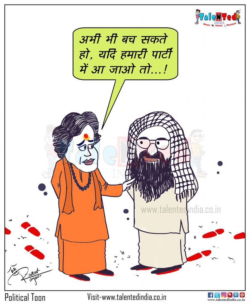 Today Cartoon On Masood Azhar