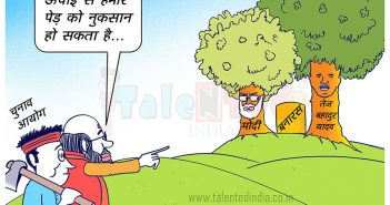 Today Cartoon On Tej Bahadur Yadav