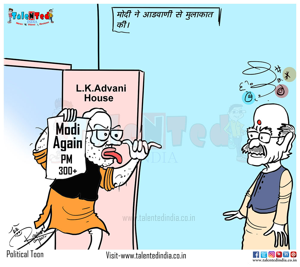 Today Cartoon On Lal Krishna Advani