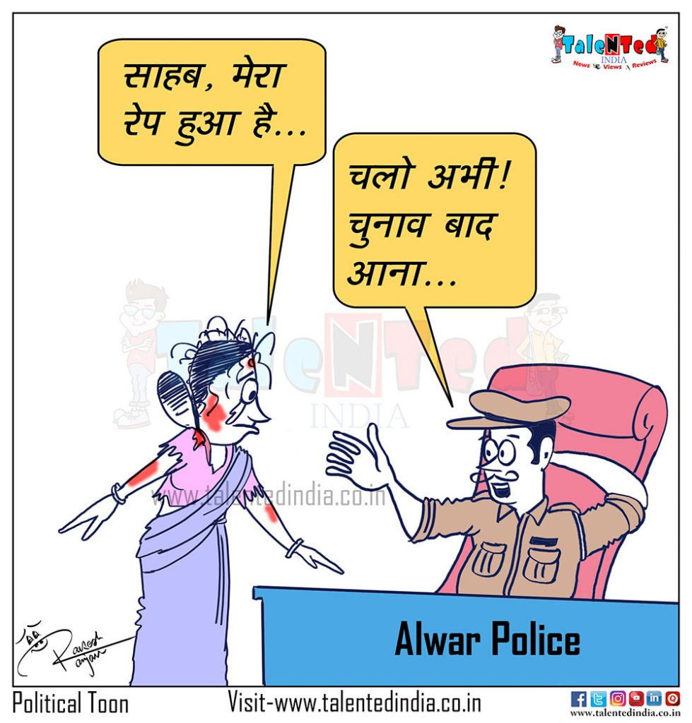 Today Cartoon On Alwar Gang Rape Case, Rajasthan, Election 2019