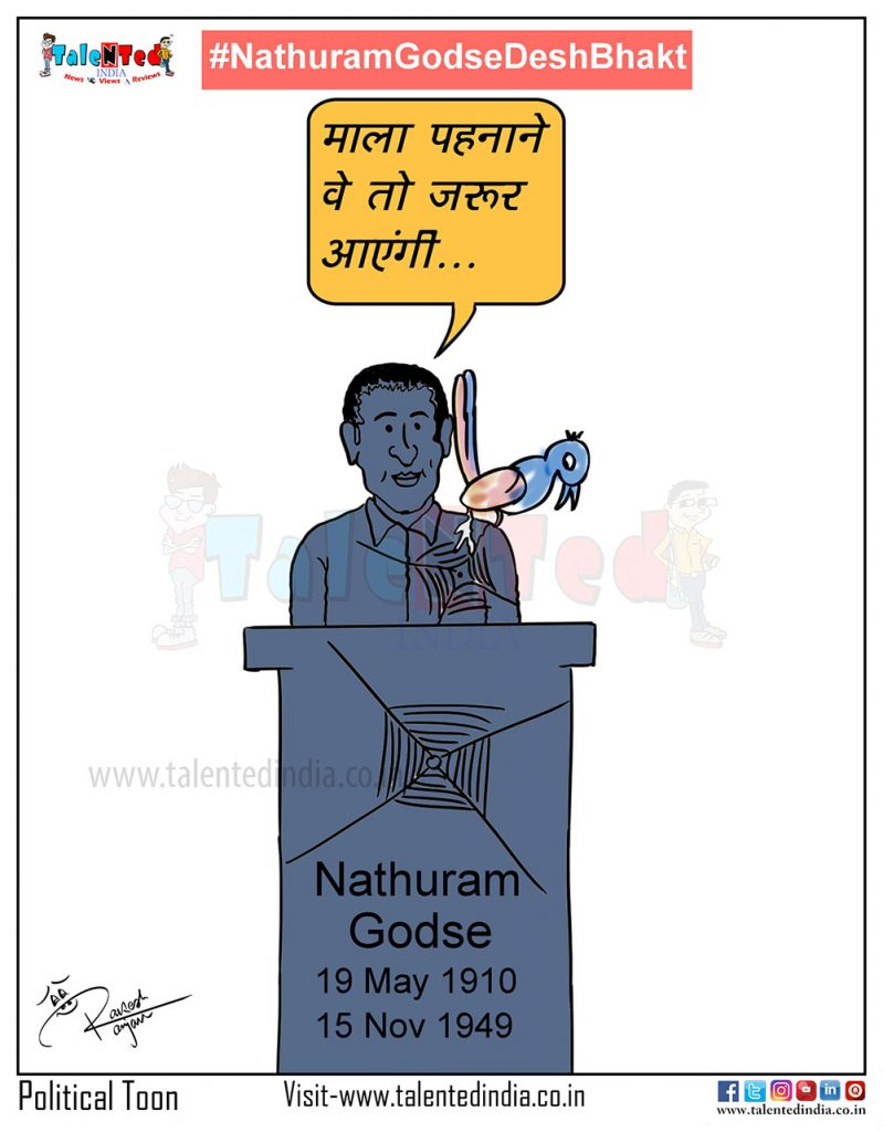 Today Cartoon On Nathuram Godse BIrthday 2019, Sadhvi Pragya Thakur
