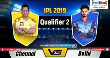 IPL 2019 Qualifier 2 Live Streaming On Hot Star, Star Sports, DD Sports