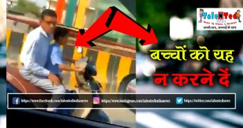 Guardian Handed Scooty To Child In Ghaziabad On Road   Uttar Pradesh News